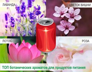 сила растений-3_2